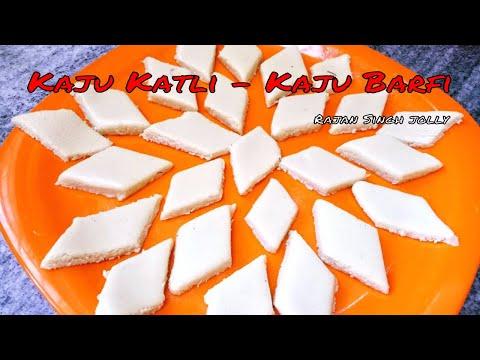 Kaju Katli Recipe   Kaju Barfi Recipe Video   Cashew Nut Fudge  Diwali Sweets Recipes  Indian Mithai
