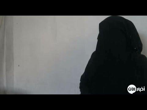 ستديو الآن | فتيات يتعرضن للإغتصاب في سجون داعش بريف درعا