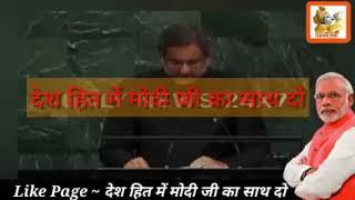 aagar hindu ho to dekhana har hundu ko bharat mata ki kasam lilr nahi kiya to