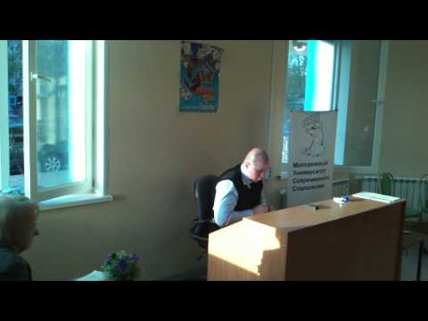 видео: Лекция Е.А. Карякина «Земельное право в Российской Федерации» 07.05.2015