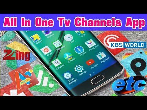 Best anroid tv application unique new mobile app 2018/2019 #App |Sahil Free  dish