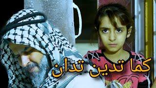 قصه مؤلمه شاب يطرد ابوه واخته الصغيره بلشارع والسبب!!