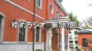 鳴滝塾 シーボルト事件.