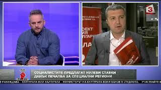 Офанзива с Любо Огнянов: Драгомир Стойнев от БСП на пряка връзка от НДК