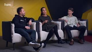 Спросите у Яндекса про телетрансляции на yandex.ru - Запись трансляции