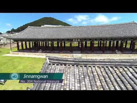 Yeosu bay - Korea