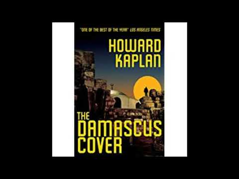 Howard Kaplan Interview - The Damascus Cover