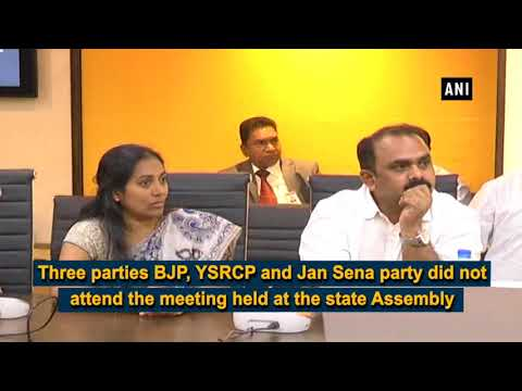 Andhra CM convenes all-party meeting seeking suggestions on special status