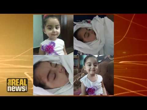 "PALESTINE: ""Gaza Crisis, Global Silence"""