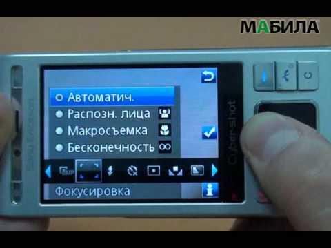 Видеообзор Sony Ericsson C905