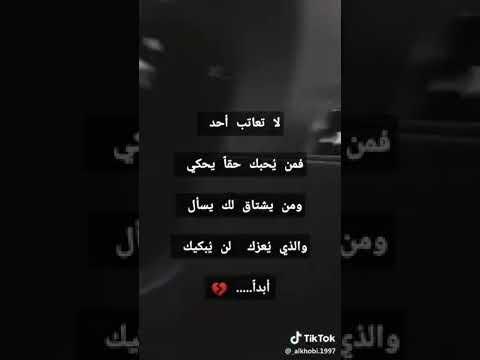 من يحبك لا يخذلك لا يبكيك 8