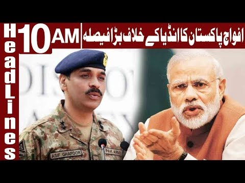 Pak Army in Action Against Indian For Killing in Kashmir - Headlines 10 AM - 3 April - Express News