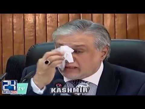 AC Kaam Nahi Kar Raha Kya Ishaq Dar Ko Media Talk Ke Doran Garmi Lag Gai