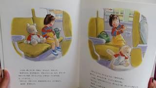 子供に読み聞かせるように、おかあさんが朗読しました。 実はこんはおば...
