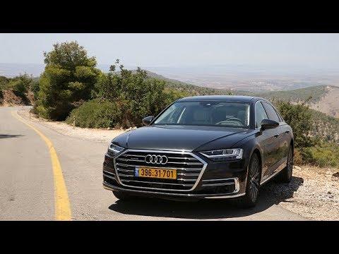 מקורי מבחן רכב: היוקרה הארוכה של אאודי A8 - YouTube GF-87