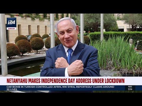 Israel's Prime Minister Benjamin Independence Day Address Under Lockdown