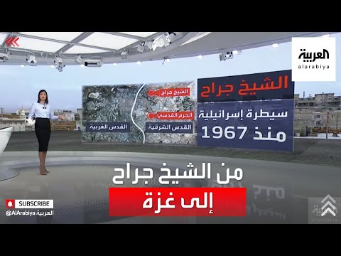 هل تخطط إسرائيل فعلا لعملية برية في غزة؟  - نشر قبل 4 ساعة