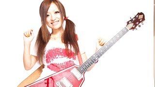 教則DVD『ゼッタイわかる!ギター・コード理論超入門』より、 YUIのデモ...
