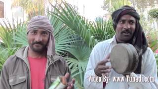 Teri Bani - New Punjabi Song