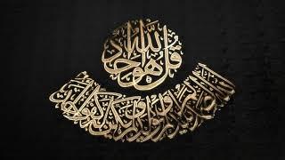 wazifa in urdu, dua hajat wazifa, islamic wazaif teacher
