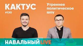 Нападение на Николая Ляскина, цензура в YouTube и участник конкурса Навального Арслан Энн