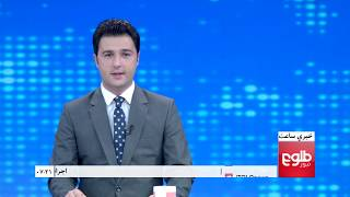 LEMAR NEWS 14 May 2018 /۱۳۹۷ د لمر خبرونه د غوایی ۲۴ نیته