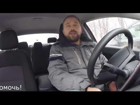 Проблемные Московские лицензии Самозанятые СТРАДАЮТ в Яндекс такси Gett новый та