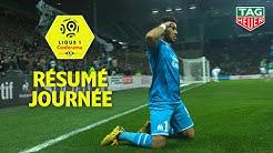 Résumé 23ème journée - Ligue 1 Conforama/2019-20