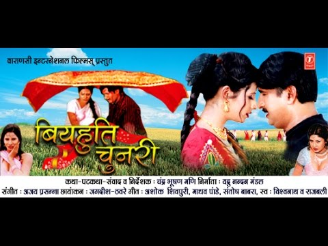 BIHAUTI CHUNARI - Full Bhojpuri Movie