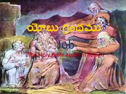 Job (యోబు గ్రంథము)_The Holy Bible audio in telugu.wmv