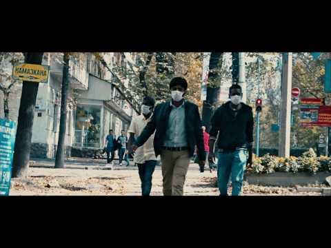 DEAL movie trailer