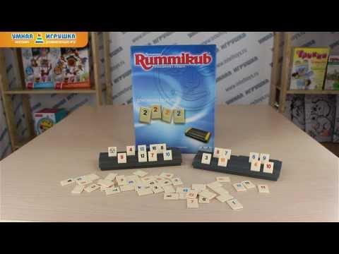 Настольная игра «Руммикуб» (Rummikub), дорожная версия, KodKod