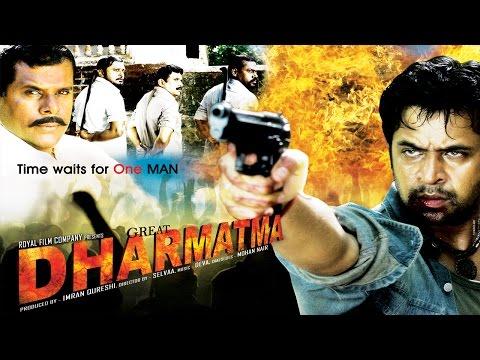the-great-dharmatma---द-ग्रेट-धरमात्मा-l-(2016)---dubbed-hindi-movies-full-movie-hd-l-arjun-jyothika
