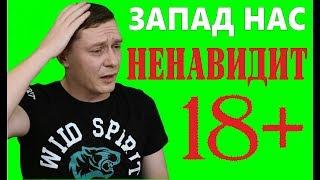 Русскому року не нужен ЗАПАД! Своего слушателя нужно ВЕРНУТЬ! Автоответчик #18