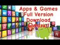 How to Download full version apps and games (Apps and game Full Version download செய்ய!)