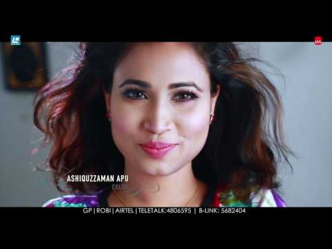 Praner Cheye Priyo Official Music Video By Eleyas Hossain