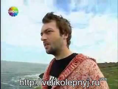 Великолепный век 119 серия 5 сезон на русском языке