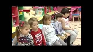 Сергей Собянин посетил детский сад «Интеграл» на Тульской