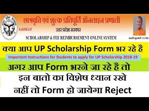 National Scholarship Portal Form Pdf