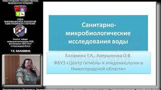 ДОТ в ПИМУ-НижГМА Отрезки лекций по 10 минут кафедра Профилактической медицины