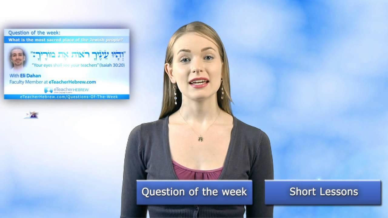 Watch: Today's Hebrew lesson - JOL - jerusalemonline.com