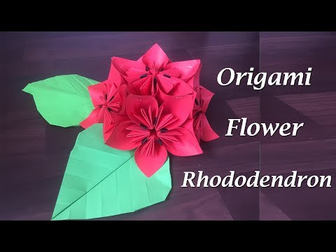origami flower: Rhododendron