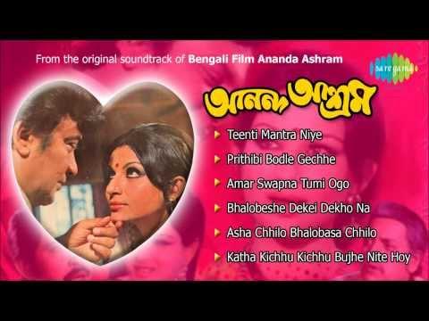 Ananda Ashram | Bengali Movie Songs Audio Jukebox | Uttam Kumar, Sharmila Tagore