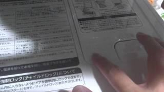 故障内容(ZABOON TW‐Z9100) 乾燥フィルターからの異音