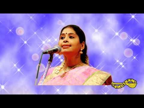 Megame Nee  - Ranjani Mala - Nithyashree Mahadevan