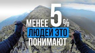 5 МИНУТ НА СЛЕДУЮЩИЕ 50 ЛЕТ ТВОЕЙ ЖИЗНИ!!!