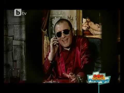 Пълна Лудница - Пренареждане | 25.06.2011 г.| Сезон 1, Епизод 36