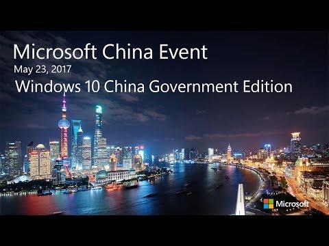 Microsoft China Event: Windows 10 China Government Edition