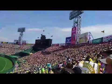上本博紀選手応援歌 2018年5月4日 【阪神タイガース】