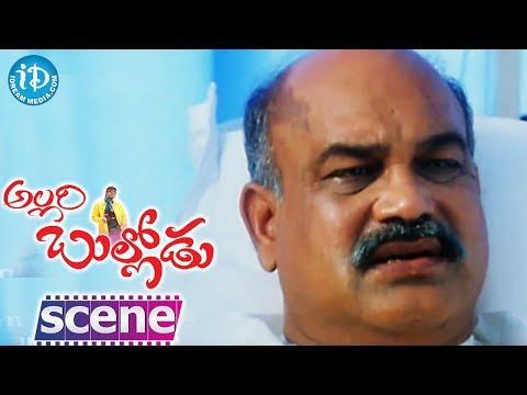 Rathi, Trisha, Nitin Nice Scene - Allari Bullodu Movie